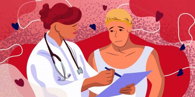 Сексуальная зависимость: Так болезнь это или нет