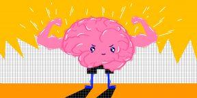 10 маленьких трюков, которые сделают вас умнее