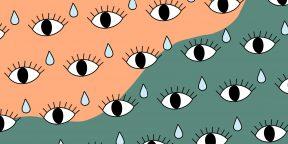 Подкаст Лайфхакера: 11 советов для здоровья глаз