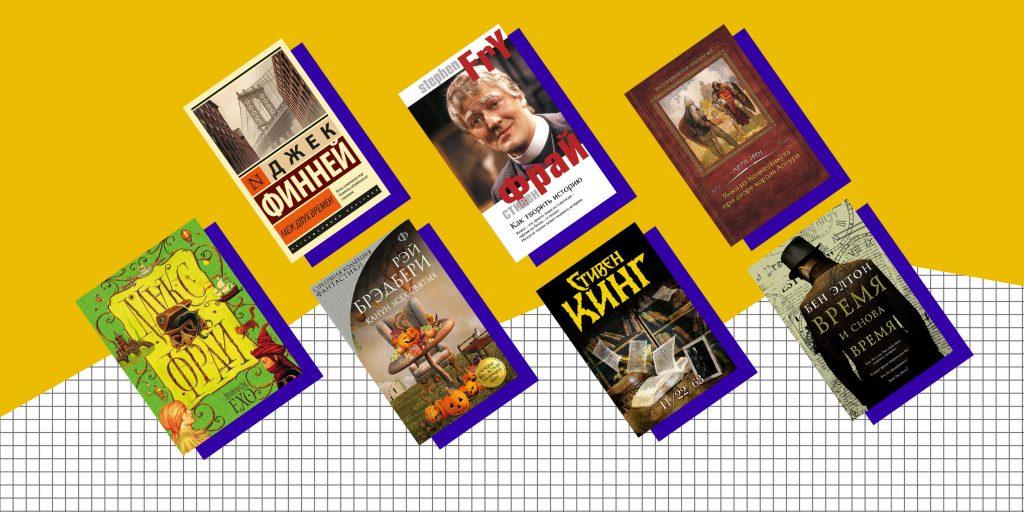 10 лучших книг про попаданцев  рейтинг топ 10