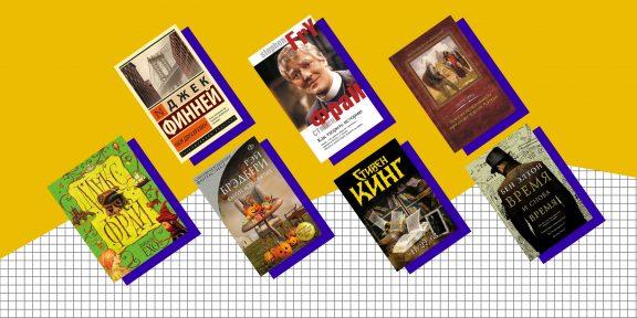 20 стоящих книг про попаданцев, чтобы отвлечься от реальности