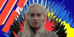 «Игра престолов»: что произошло в 5-й серии 8-го сезона