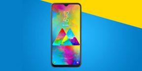 Цена дня: Samsung Galaxy M20 с NFC и батареей на 5000 мА·ч за 11471 рубль