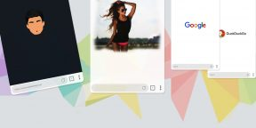 Временно бесплатно: Private Pro Browser — быстрый и анонимный Android-браузер