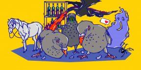Подкаст «Кто бы говорил», выпуск 5: «Незапланированное барбекю»