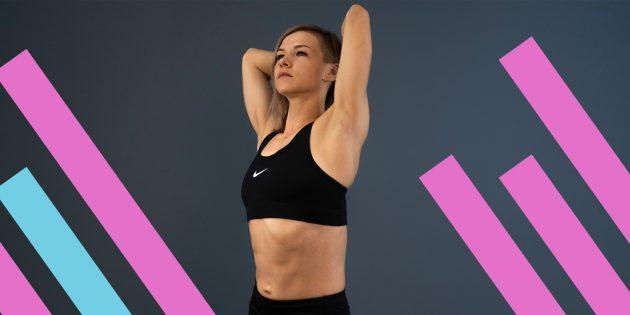 Выполняйте эти упражнения, и ваше тело останется гибким в любом возрасте