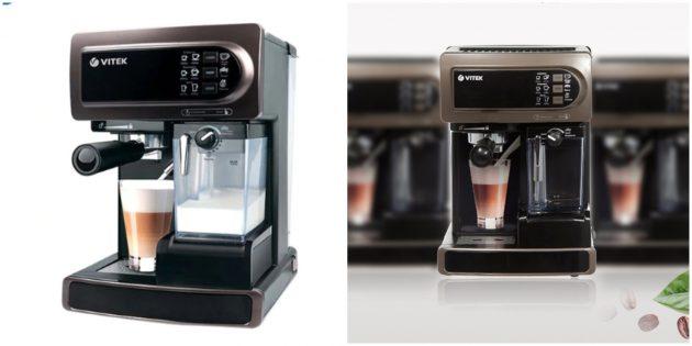 Рожковая кофеварка для дома Vitek VT-1517