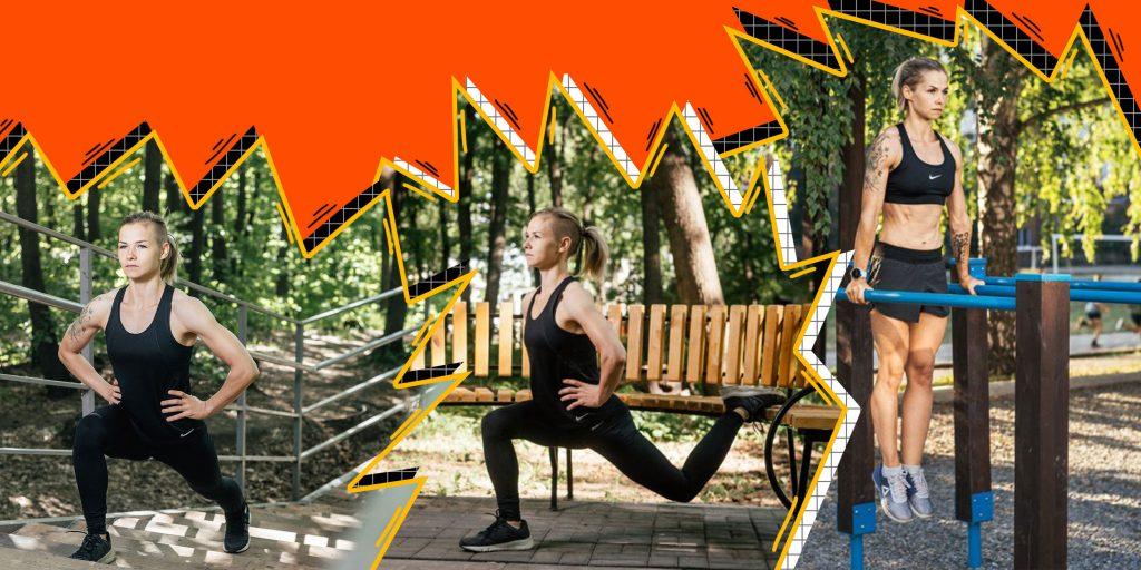 3хардкорные уличные тренировки для открытия летнего сезона