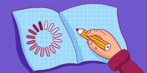25 слов, написание которых многих ставит в тупик