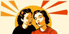 Подкаст Лайфхакера: 3 разговорных навыка, которые стоит прокачать
