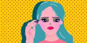 5 приёмов в макияже, которых мужчинам не понять
