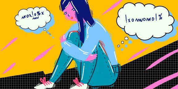 5 типов мыслей, которые стоит записывать каждый день