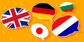 6 эффективных методов изучения иностранных языков