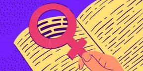 Почему о феминитивах так много спорят?