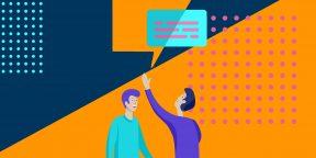 Подкаст Лайфхакера: 7 вопросов, которые помогут начать разговор с любым человеком