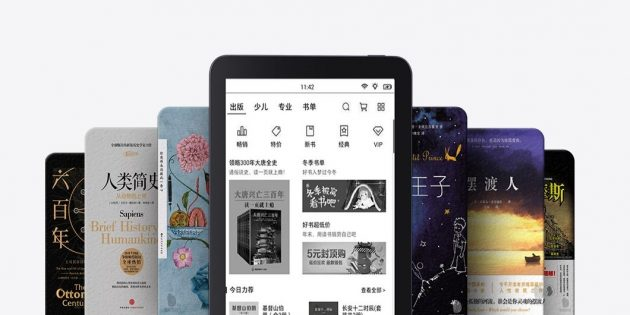 Xiaomi выпустила iReader T6