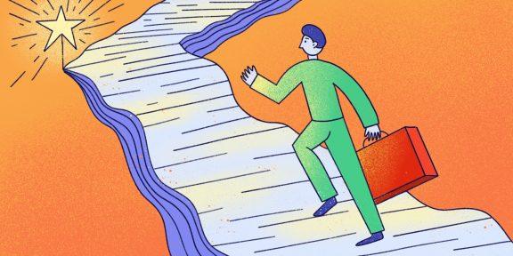 6 признаков действительно эффективного работника