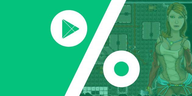 Бесплатные приложения и скидки в Google Play 13 мая