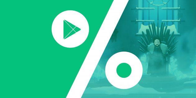Бесплатные приложения и скидки в Google Play 20 мая