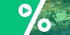 Бесплатные приложения и скидки в Google Play 21 мая