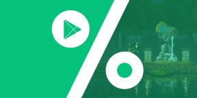 Бесплатные приложения и скидки в Google Play 16 мая
