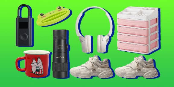 Находки AliExpress: светильники с датчиком движения, автомобильный холодильник и плетёная сумка
