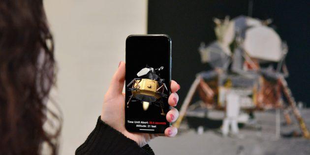 Тройная фотокамера смартфона: работа с приложениями дополненной реальности