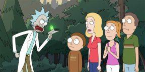 Четвёртый сезон «Рика и Морти» выйдет в ноябре