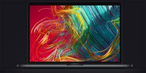 Apple представила обновлённые MacBook Pro с быстрыми процессорами и улучшенными клавиатурами