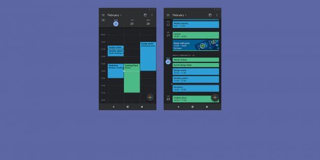 В «Google Календаре» и Google Keep для Android появилась тёмная тема