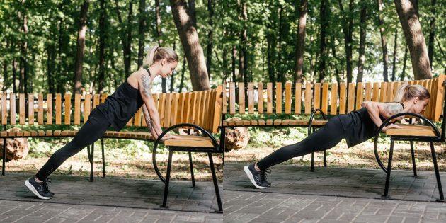 Тренировки на улице: Отжимания от лавки