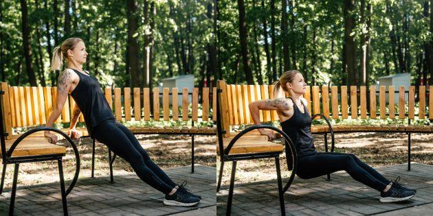 Тренировки на улице: Обратные отжимания от лавки