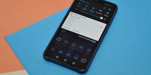 Временно бесплатно: Droper — быстрые заметки и списки дел в шторке Android