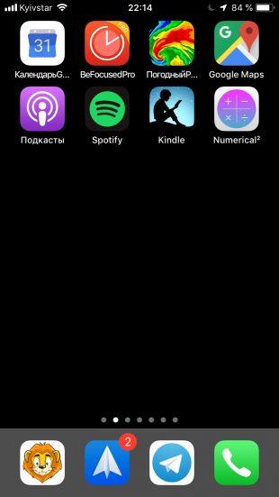 Настройка Apple iPhone: cпрячьте все социальные приложения