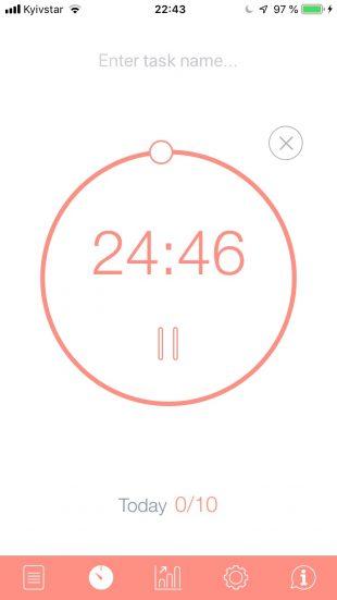 Настройка Apple iPhone: Применяйте Pomodoro-технику в работе