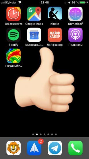 Настройка Apple iPhone: правильно настройте иконки на рабочем столе