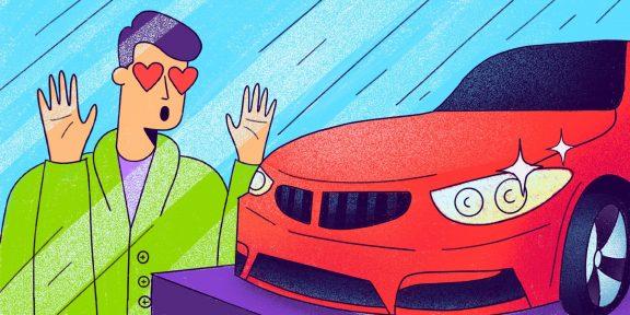 9 ошибок при покупке первой машины