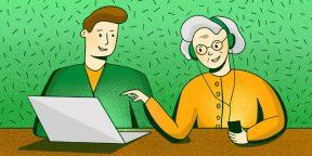 Что такое «Digital Диктант» и почему его стоит пройти каждому