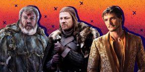 Какая смерть в «Игре престолов» поразила вас больше всего?
