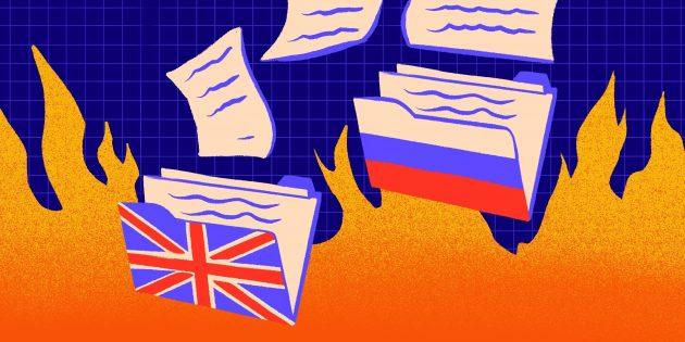 40 заимствований в русском языке, которые бесят читателей Лайфхакера