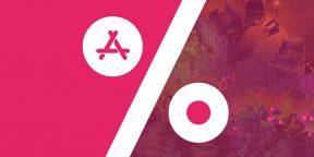 Бесплатные приложения и скидки в App Store 17 мая