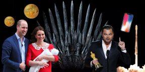 Как изменился мир за восемь лет «Игры престолов»