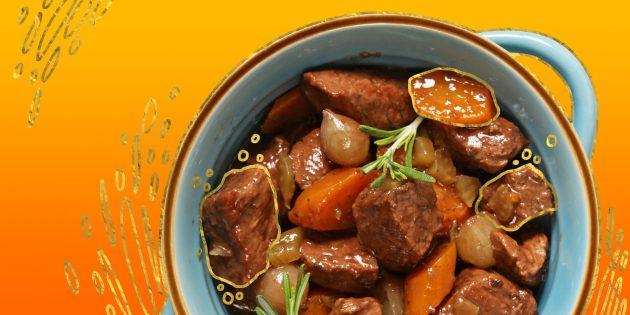 Как приготовить гуляш из говядины: 5 восхитительных рецептов