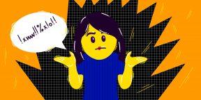 Как вежливо ответить человеку, если он лезет не в своё дело