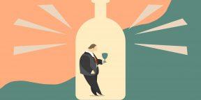 Подкаст Лайфхакера: как алкоголь влияет на тело и мозг