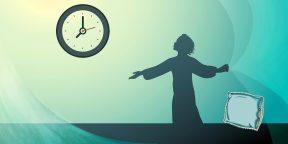 Подкаст Лайфхакера: как научиться рано вставать