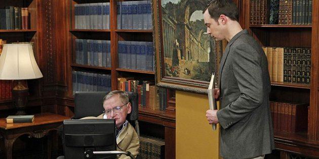 Стивен Хокинг, автор книги «Краткая история времени», на съёмках сериала «Теория Большого взрыва»
