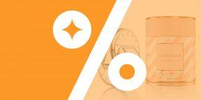 Лучшие скидки и акции на AliExpress и в других онлайн-магазинах 6 мая