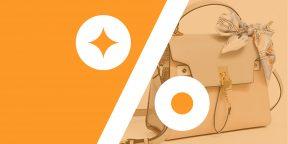 Лучшие скидки и акции на AliExpress и в других онлайн-магазинах 8 мая