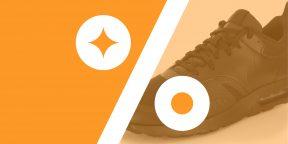 Лучшие скидки и акции на AliExpress и в других онлайн-магазинах 13 мая